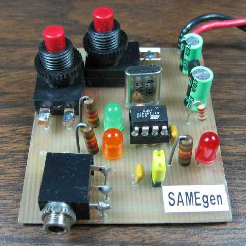 SAMEgen test generator