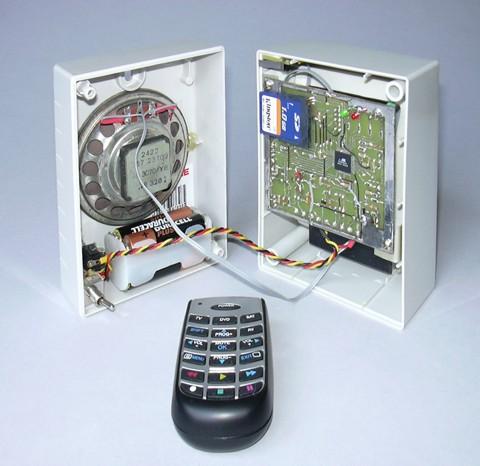 Self-recording surveillance camera project picture