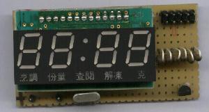 ATtiny2313 Thermometer