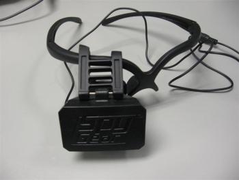 Head mount display hack
